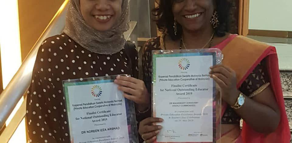 Congratulations AP Dr Noreen and Dr Magis!