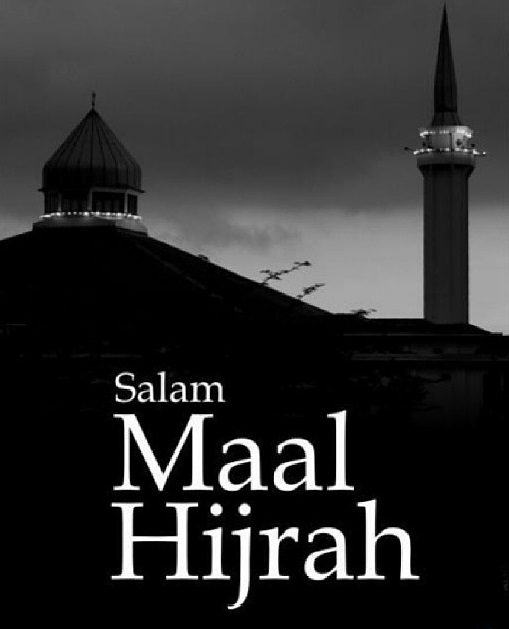 Salam Maal Hijrah 1441 The Association For Information Systems